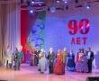 Юбилей Народного театра