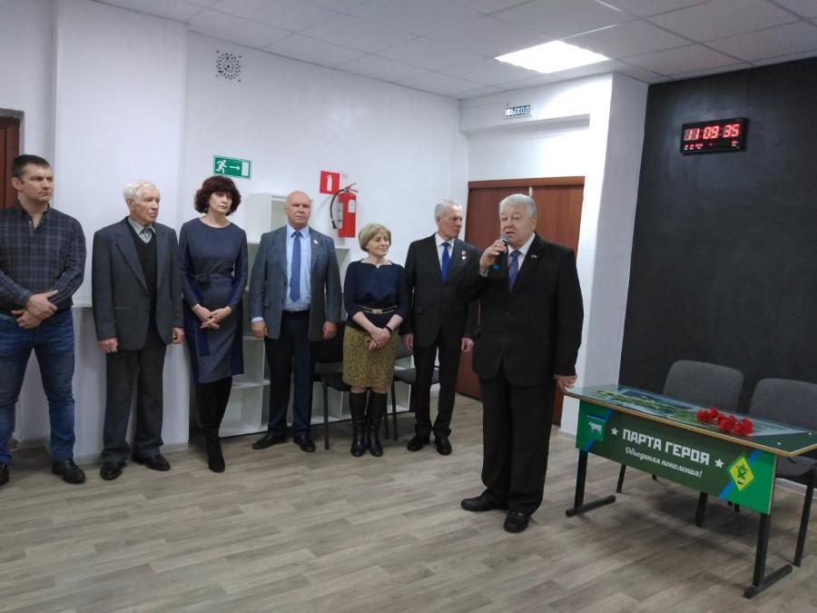 Школьная парта имени Геннадия Гузанова