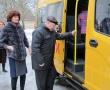 Новый автобус для сущевских школьников
