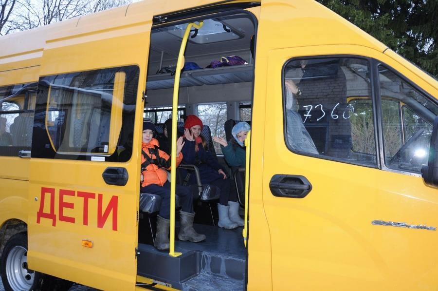 За знаниями на новом автобусе