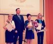 В Волгореченске выбрали Учителя года