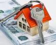 Социальные гарантии для ипотечников