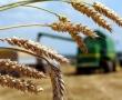 Средства для аграриев