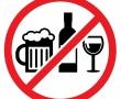 Алкоголь в «закусочных» запрещен