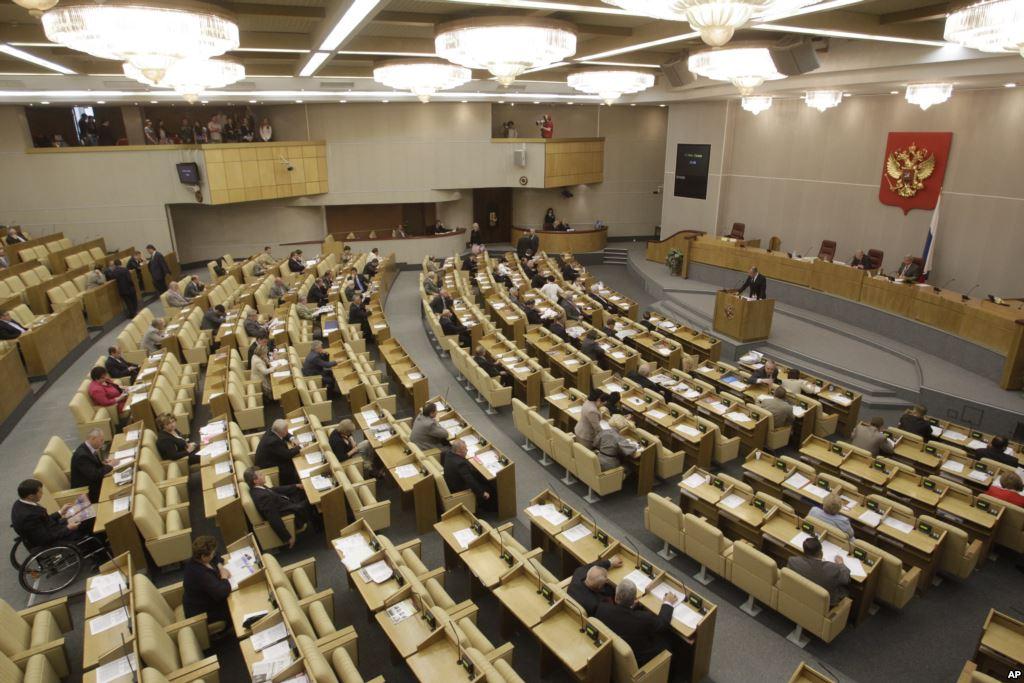 Внутренняя структура парламента РФ