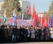 Митинг за солидарность с Украиной